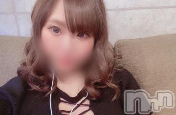 上越デリヘル密会ゲート(ミッカイゲート) 千歌(ちか)(20)の2020年10月17日写メブログ「おはまる??」