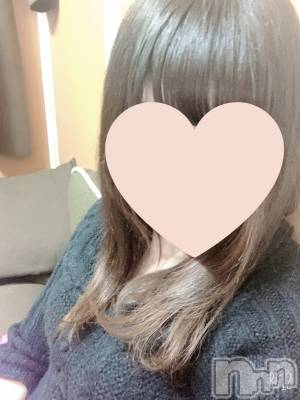 新潟デリヘル Minx(ミンクス) 静香【新人】(20)の1月18日写メブログ「こんばんはっ」