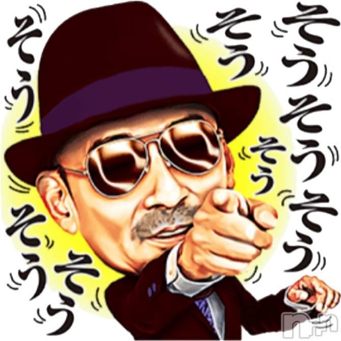 松本デリヘル松本人妻援護会(マツモトヒトヅマエンゴカイ) みらい(37)の10月15日写メブログ「そうなの?」