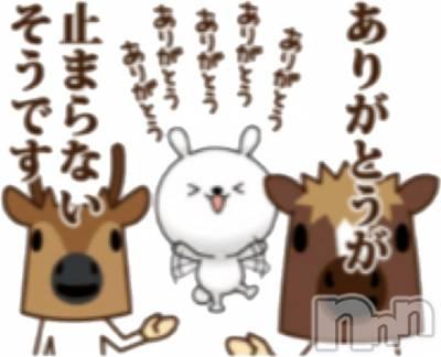 松本デリヘル 松本人妻援護会(マツモトヒトヅマエンゴカイ) みらい(37)の5月28日写メブログ「…です♡」