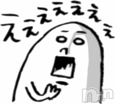 松本デリヘル 松本人妻援護会(マツモトヒトヅマエンゴカイ) みらい(37)の6月11日写メブログ「えええぇぇー‼️」