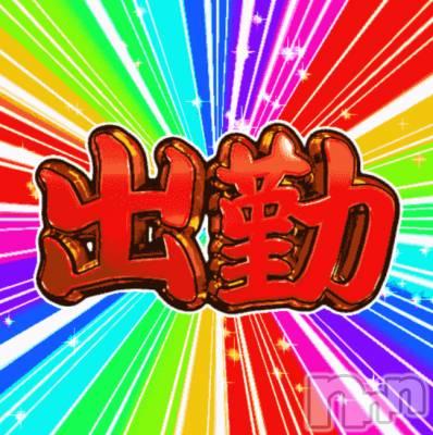 松本デリヘル 松本人妻援護会(マツモトヒトヅマエンゴカイ) みらい(37)の6月15日写メブログ「おはよー❤️」