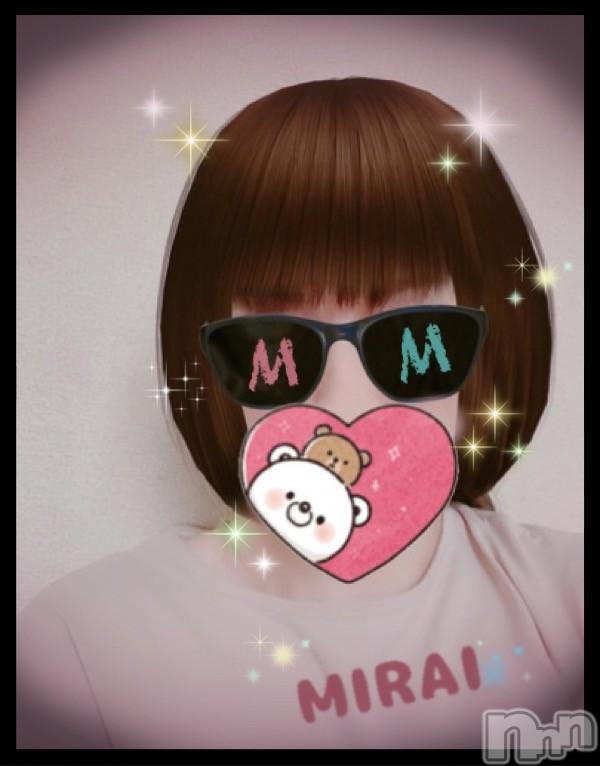 松本デリヘル松本人妻援護会(マツモトヒトヅマエンゴカイ) みらい(37)の2021年7月16日写メブログ「髪型変えましたw」