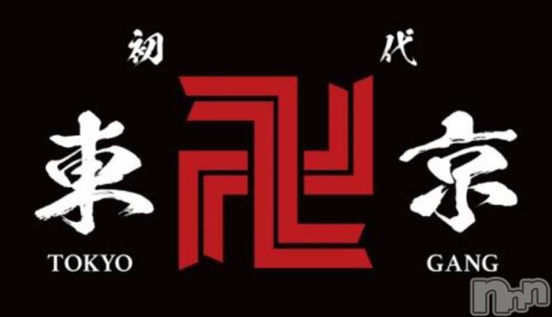 松本デリヘル松本人妻援護会(マツモトヒトヅマエンゴカイ) みらい(37)の2021年7月20日写メブログ「うひょーん♡」