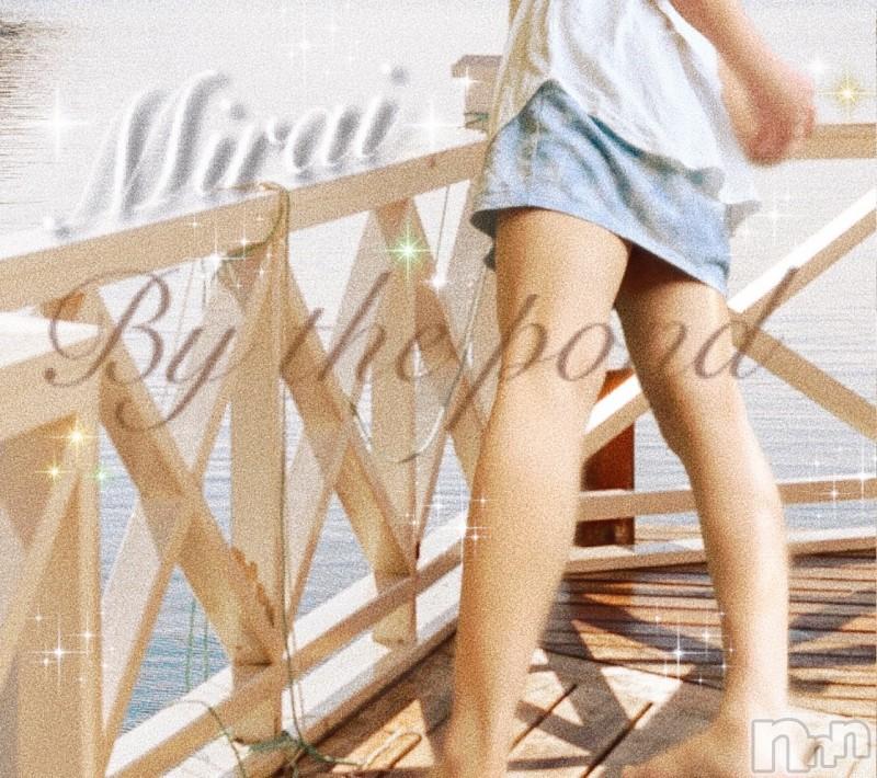 松本デリヘル松本人妻援護会(マツモトヒトヅマエンゴカイ) みらい(37)の2021年10月13日写メブログ「CLOSED」