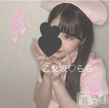 新潟ソープ全力!!乙女坂46(ゼンリョクオトメザカフォーティーシックス) らら(22)の10月25日写メブログ「? あした ?」