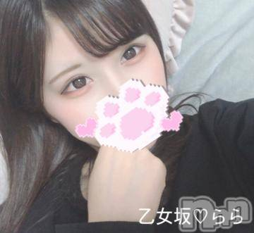 新潟ソープ全力!!乙女坂46(ゼンリョクオトメザカフォーティーシックス) らら(22)の4月19日写メブログ「ねすぎた!」