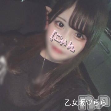 新潟ソープ全力!!乙女坂46(ゼンリョクオトメザカフォーティーシックス) らら(22)の4月20日写メブログ「おはお!」