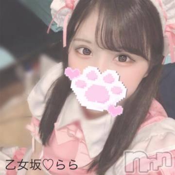 新潟ソープ 全力!!乙女坂46(ゼンリョクオトメザカフォーティーシックス) らら(22)の4月1日写メブログ「きのうありがとう!」