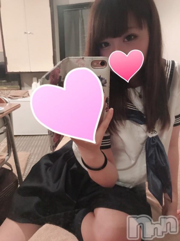 諏訪デリヘルTiamo~ティアモ~(ティアモ) りあ(20)の2020年11月7日写メブログ「お久しぶりです☆」