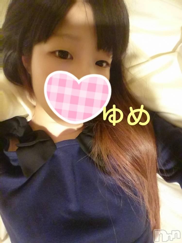 新潟デリヘルMinx(ミンクス) 夢【新人】(22)の10月23日写メブログ「雨だね濡れちゃう」