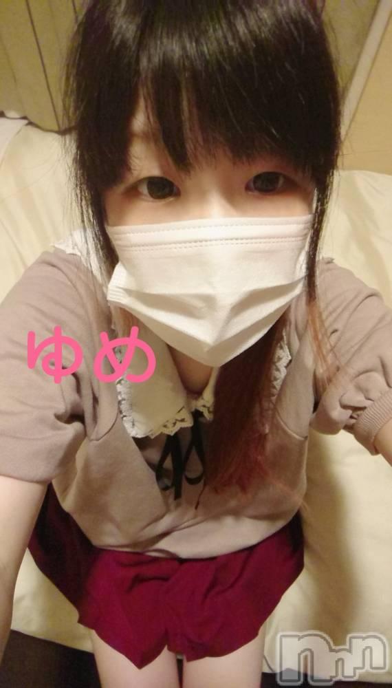 新潟デリヘルMinx(ミンクス) 夢【新人】(22)の10月24日写メブログ「今月最後の出勤♪」