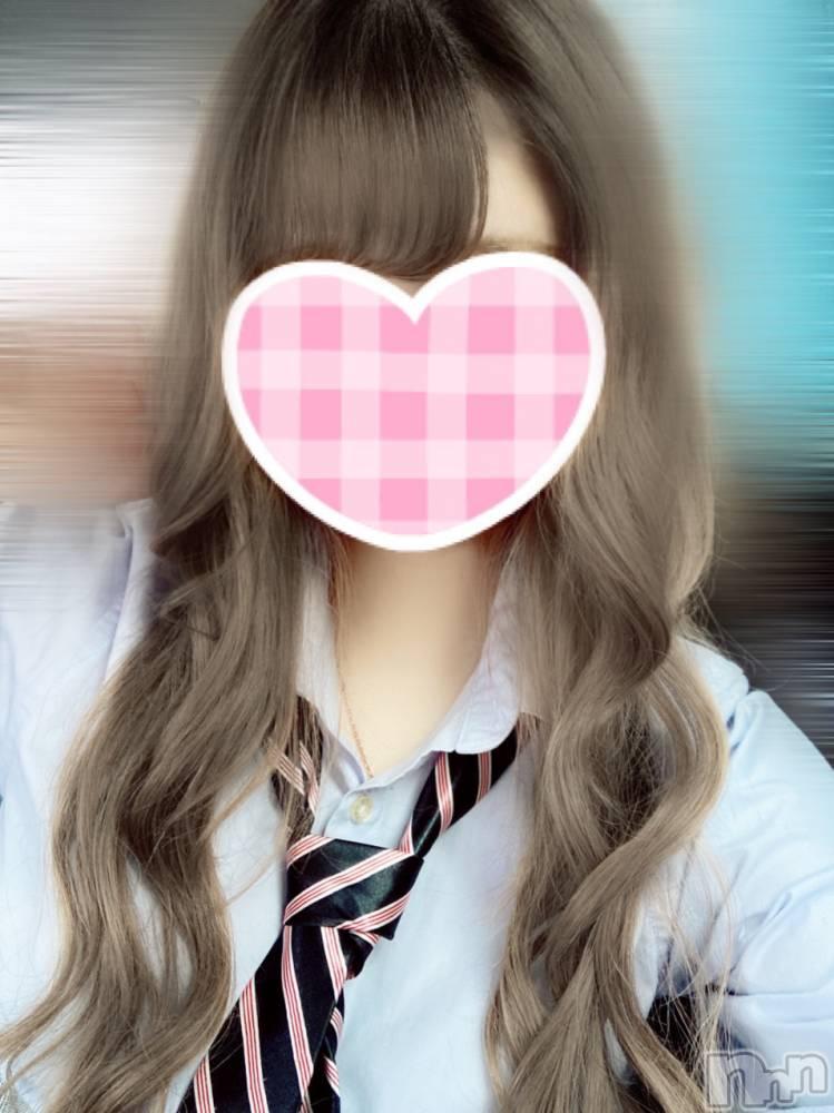 新潟手コキsleepy girl(スリーピーガール) 新人ひよりちゃん(20)の4月20日写メブログ「お知らせです。」