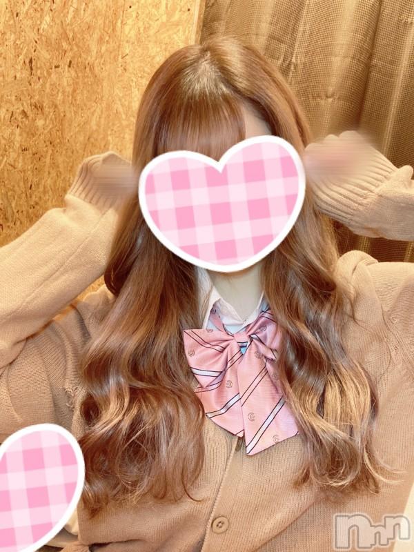 新潟手コキsleepy girl(スリーピーガール) 新人ひよりちゃん(20)の2021年5月4日写メブログ「偏見」