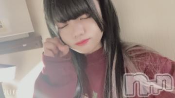 新潟デリヘルMax Beauty 新潟(マックスビューティーニイガタ) 新人うるみ(21)の2020年10月18日写メブログ「本日も出勤です!」