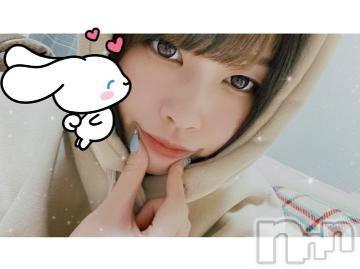 長野デリヘル バイキング ほの 可愛らしさの一歩先♪(24)の4月9日写メブログ「?」