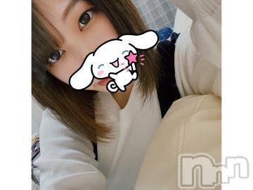 長野デリヘル バイキング ほの 可愛らしさの一歩先♪(24)の4月17日写メブログ「おはもに( ????  )」