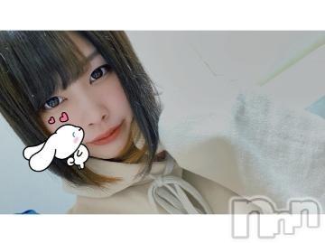 長野デリヘルバイキング ほの 可愛らしさの一歩先♪(24)の2021年4月5日写メブログ「ありがとう*?(* ?? ?*  )?*」