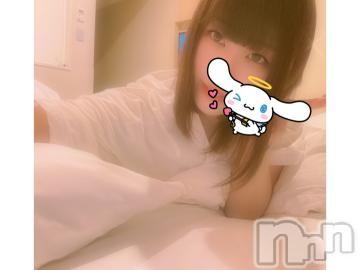 長野デリヘルバイキング ほの 可愛らしさの一歩先♪(24)の2021年4月6日写メブログ「ありがとう(っ ?? ?c)」