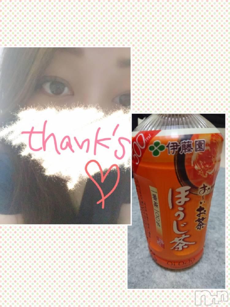 松本人妻デリヘル松本人妻隊(マツモトヒトヅマタイ) あや(42)の11月2日写メブログ「ありがとうございました♪」