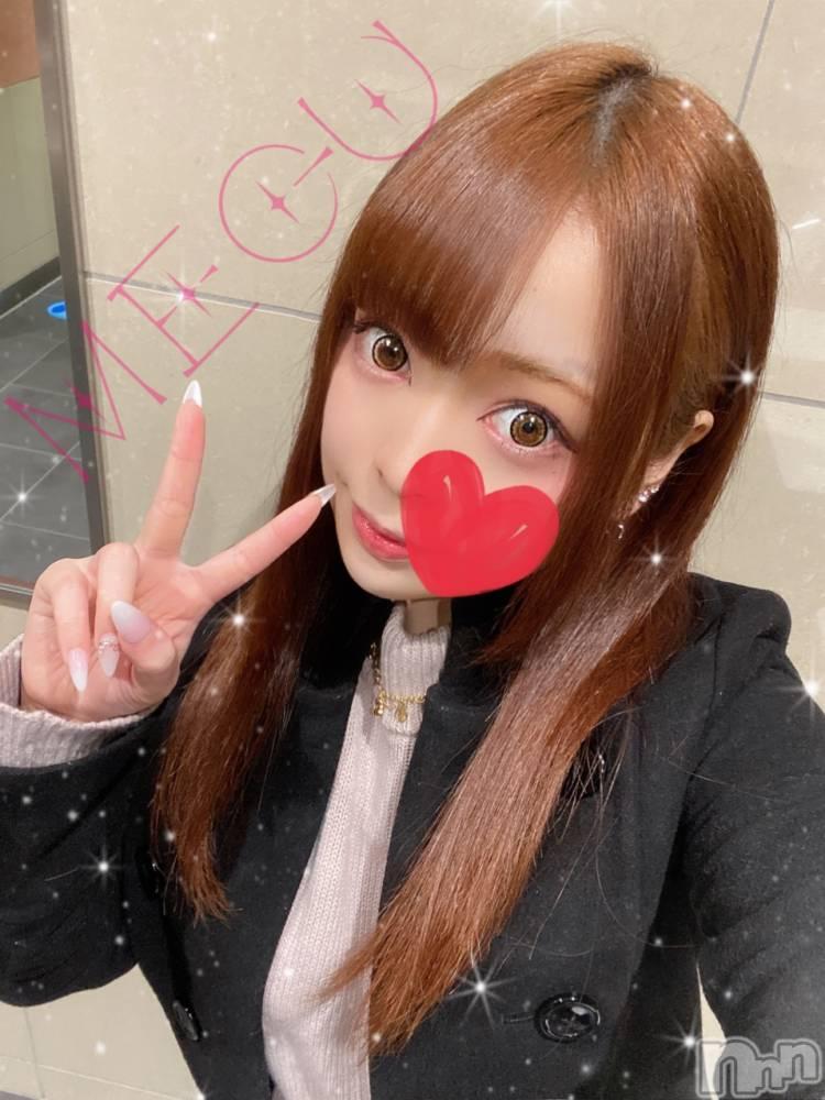 長岡デリヘルROOKIE(ルーキー) 新人☆めぐ(22)の11月24日写メブログ「向かってます💓」