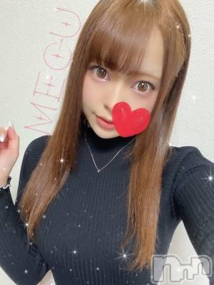 長岡デリヘル ROOKIE(ルーキー) 新人☆めぐ(22)の11月26日写メブログ「寒い💓」