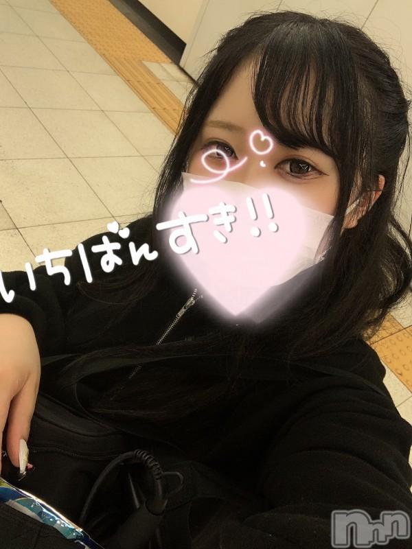 新潟デリヘルMinx(ミンクス) 陽真里【新人】(20)の2020年10月18日写メブログ「お誘いありがとう🥰❤」