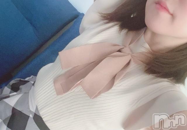 新潟デリヘルMinx(ミンクス) 双葉【新人】(22)の2021年9月14日写メブログ「本指名♡H様」