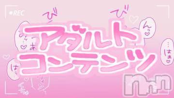 新潟ソープ本陣(ホンジン) あんず(24)の9月19日写メブログ「生々しい…??」