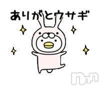新潟ソープ本陣(ホンジン) あんず(24)の9月21日写メブログ「??ナイトナビ??」