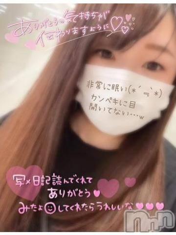 新潟ソープ本陣(ホンジン) あんず(24)の9月21日写メブログ「たくさん??たくさん??」