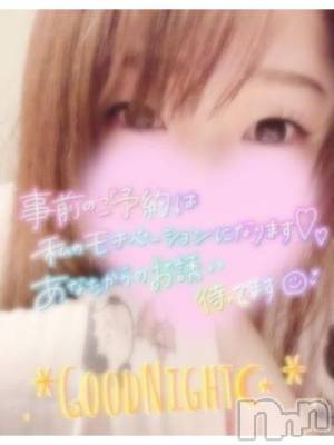 新潟ソープ 本陣(ホンジン) あんず(24)の5月1日写メブログ「おやすみ~???」