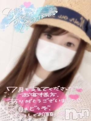 新潟ソープ 本陣(ホンジン) あんず(24)の8月1日写メブログ「届きますように…??」