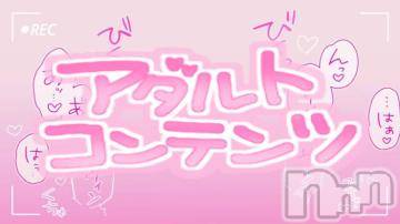 新潟ソープ 本陣(ホンジン) あんず(24)の10月19日写メブログ「刺激的な朝に…」