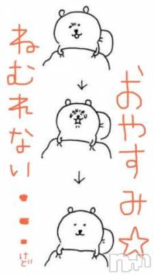 新潟ソープ 本陣(ホンジン) あんず(24)の10月23日写メブログ「??ナイトナビ??」