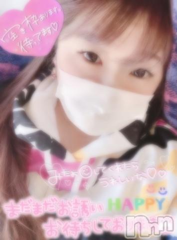 新潟ソープ本陣(ホンジン) あんず(24)の2021年2月23日写メブログ「今日から(  ???  )?」