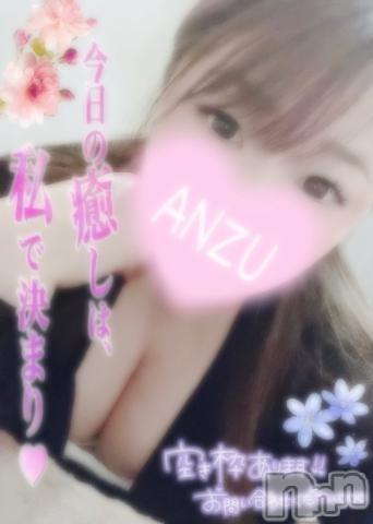 新潟ソープ本陣(ホンジン) あんず(24)の2021年6月10日写メブログ「お待ちしてます( ?? ? ? ???? )??」