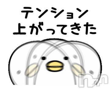 新潟ソープ本陣(ホンジン) あんず(24)の2021年6月11日写メブログ「??ナイトナビ??」