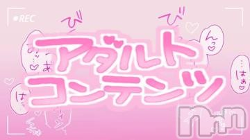新潟ソープ本陣(ホンジン) あんず(24)の2021年6月11日写メブログ「盗撮シリーズ2」