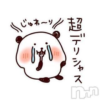 新潟ソープ本陣(ホンジン) あんず(24)の2021年9月15日写メブログ「??ナイトナビ??」
