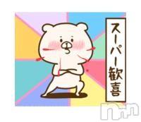 新潟ソープ本陣(ホンジン) あんず(24)の2021年10月14日写メブログ「??ナイトナビ??」