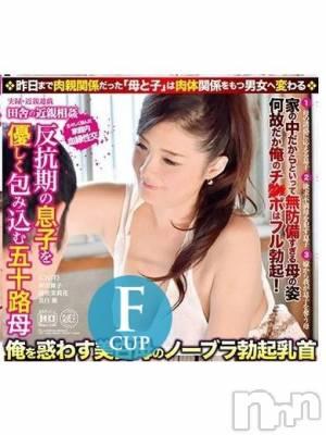 茉莉花(まりか)(40) 身長163cm、スリーサイズB89(F).W59.H84。新潟デリヘル 激安!奥様特急  新潟最安!(オクサマトッキュウ)在籍。