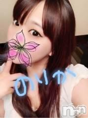 新潟デリヘルMax Beauty(マックスビューティー)の10月17日お店速報「今すぐ美少女をお届け!夜は当店にお任せ☆彡」