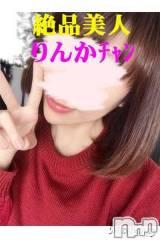 新潟デリヘルMax Beauty(マックスビューティー)の2月21日お店速報「MAXガールが60分13000円75分16000円本日限りですよ」