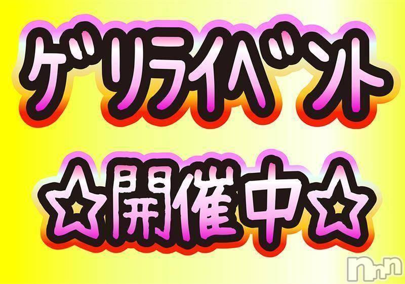 新潟デリヘル(マックスビューティー)の2018年7月18日お店速報「本日新人入店!ゲリライベント開催ランキング1位」