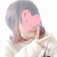 新潟デリヘル Max Beauty(マックスビューティー)の2月13日お店速報「美巨乳素人出勤中本日まで最大3,000円OFFでご案内可能」