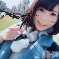 新潟デリヘル Max Beauty(マックスビューティー)の2月17日お店速報「ランキング1位最大3,000円OFF美巨乳から素人学生美少女20名」