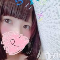 新潟デリヘル Max Beauty(マックスビューティー)の4月23日お店速報「日本一天性のド変態美少女降臨堂々ランキング1位最大5500円OFF」