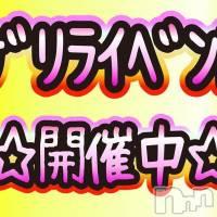 新潟デリヘル Max Beauty(マックスビューティー)の7月18日お店速報「本日新人入店!ゲリライベント開催ランキング1位」
