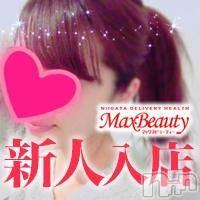 新潟デリヘル Max Beauty(マックスビューティー)の2月20日お店速報「【緊急速報】本日面接1件あり!体験入店決定!お見逃しなく★」